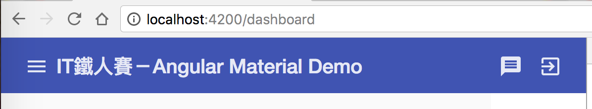https://wellwind.idv.tw/blog/2017/12/24/angular-material-06-toolbar/05-toolbar-right-button.png